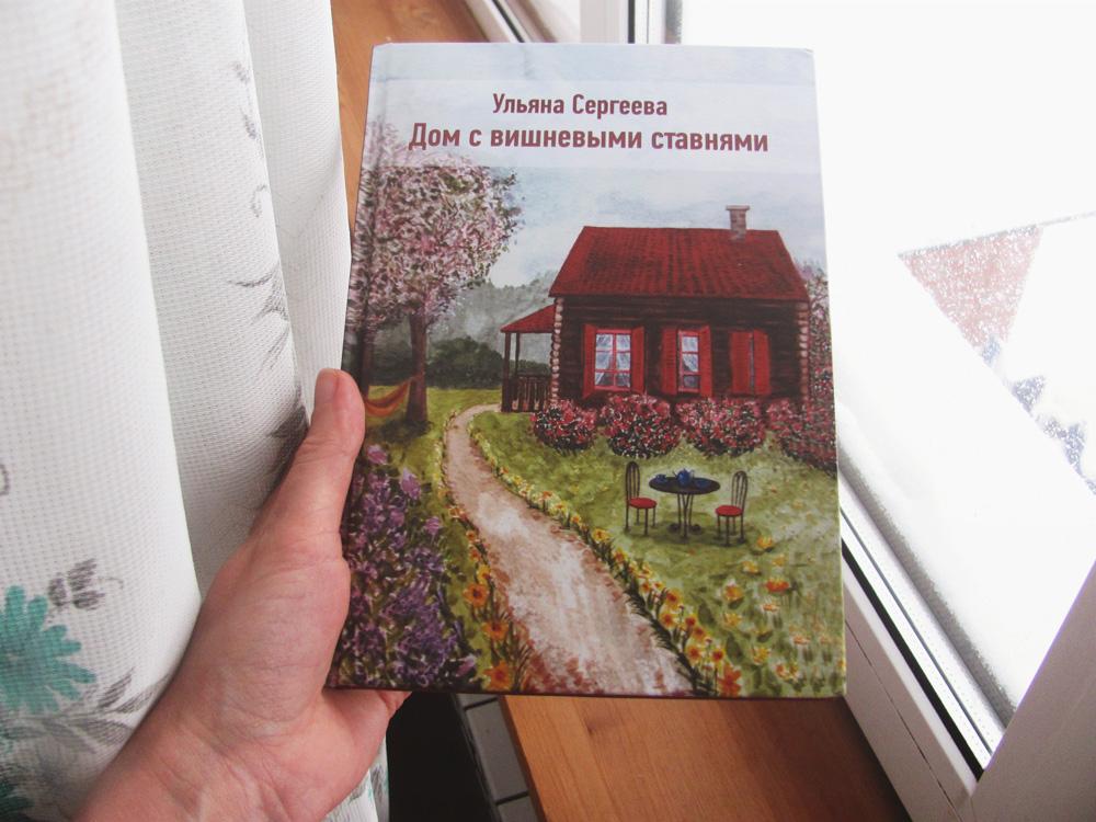 Книжная подборка 2016